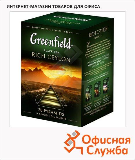 ��� Greenfield Rich Ceylon (��� ������), ������, � ����������, 20 ���������