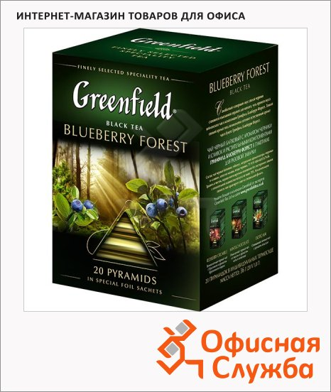 ��� Greenfield Blueberry Forest (�������� ������), ������, � ����������, 20 ���������