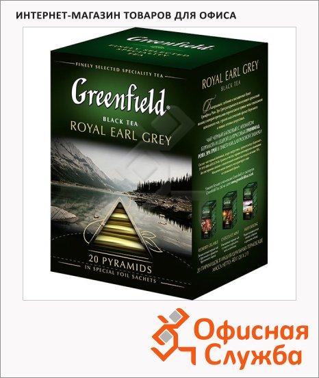 фото: Чай Greenfield Royal Earl Grey (Роял Эрл Грей) черный, в пирамидках, 20 пакетиков