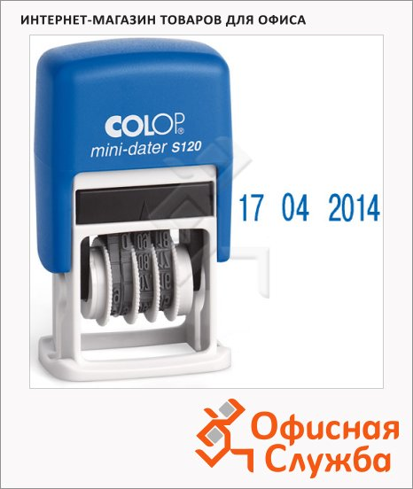 Датер автоматический Colop Printer 3.8мм, цифры, S120 Bank