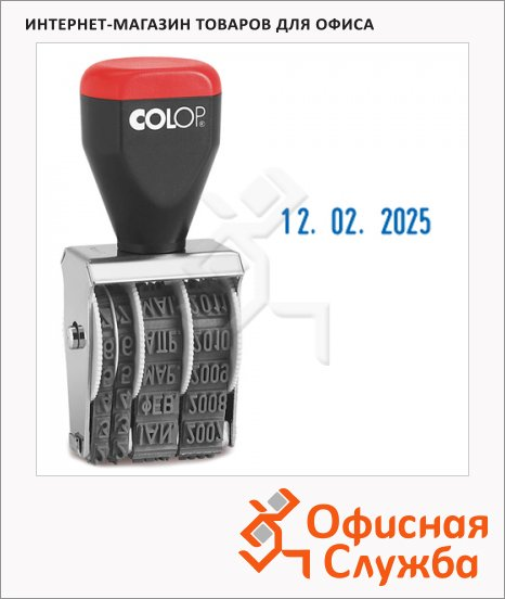 Датер ручной Colop Band Stamps 4мм, цифры, 04000B