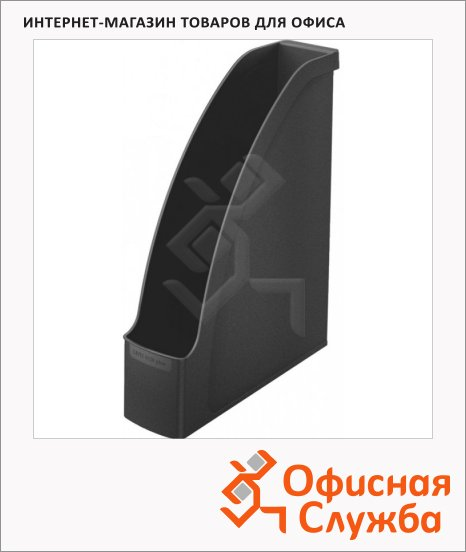Накопитель вертикальный для бумаг Leitz Plus А4, 78мм, черный, 24760095