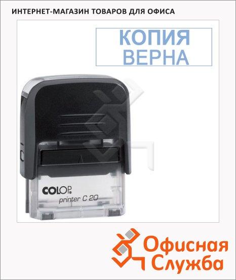 Штамп стандартных слов Colop Printer КОПИЯ ВЕРНА, 38х14мм, черный, C20 3.45