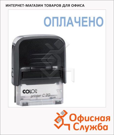 Штамп стандартных слов Colop Printer ОПЛАЧЕНО, 38х14мм, черный, C20 1.2