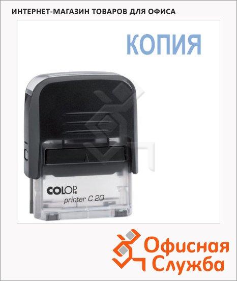 Штамп стандартных слов Colop Printer КОПИЯ, 38х14мм, черный, C20 1.9