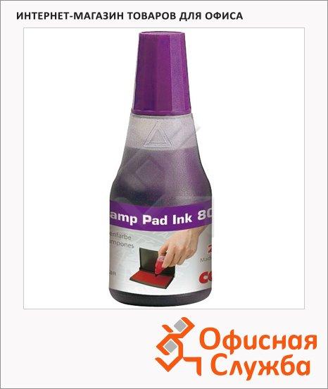 Штемпельная краска на водно-глицериновой основе Colop 25 мл, 801, фиолетовая