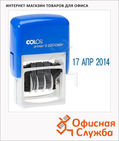 Датер автоматический Colop Printer 4мм, русские буквы, S220