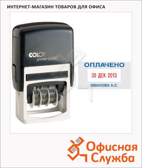 Датер со свободным полем прямоугольный Colop Printer Line 45x24мм, 4мм, русские буквы, S260