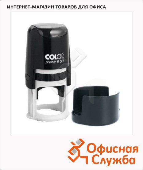 фото: Оснастка для круглой печати Colop Printer d=30мм с крышкой, черная