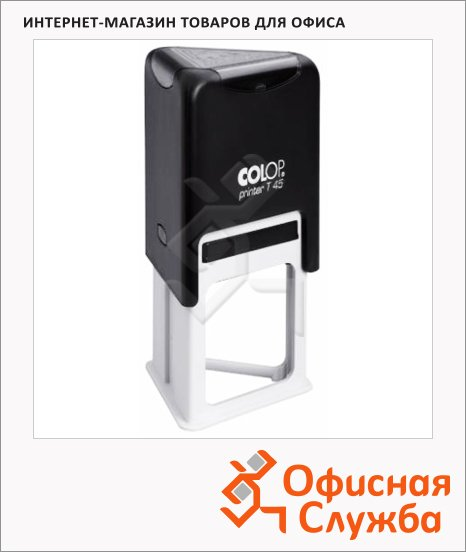 �������� ��� ����������� ������ Colop Printer T45 50�25��, ������