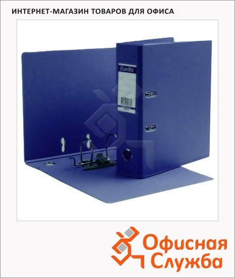 фото: Папка-регистратор А4 Bantex Economy Plus синяя 70 мм, 1446-01