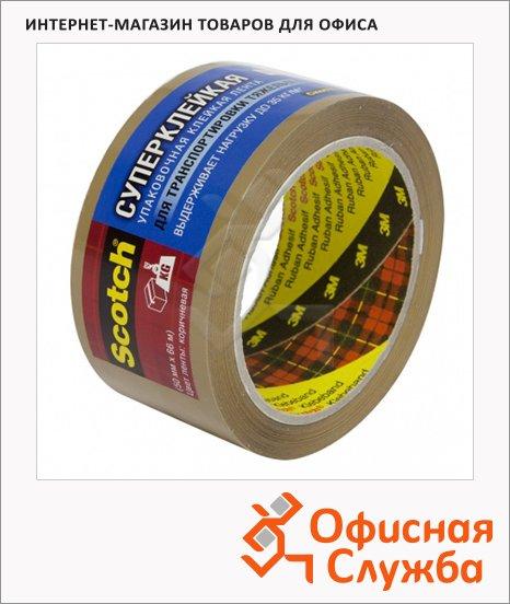 фото: Клейкая лента упаковочная Hot Melt 50мм х66м суперклейкая, 48мкм, коричневая