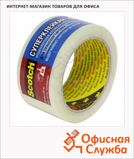 Клейкая лента упаковочная Scotch Hot Melt 50мм х66м, суперклейкая, 48мкм, прозрачная, C5066F6C