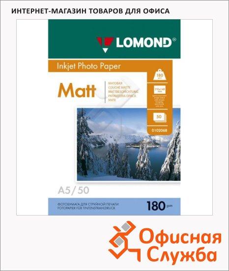 ���������� ��� �������� ��������� Lomond �5, 50 ������, �������, 180 �/�2