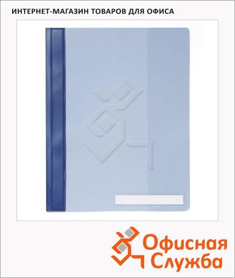 Скоросшиватель пластиковый Durable Clear View голубой, А4, 2510-06