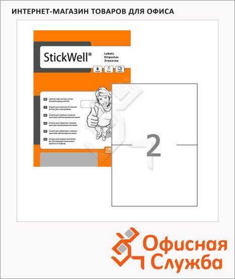 Этикетки белые Stickwell 11257, 210x148мм, 200шт