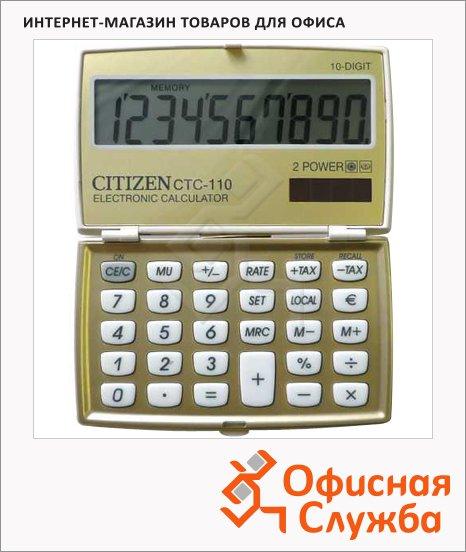 фото: Калькулятор карманный Citizen CTC110 золотистый 10 разрядов