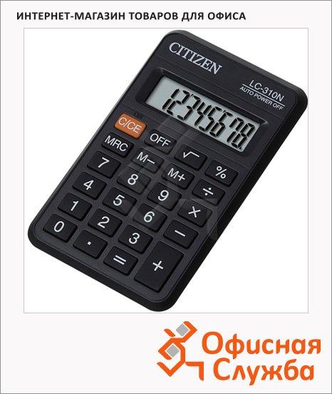 Калькулятор карманный Citizen LC-310N черный, 8 разрядов