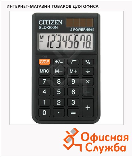 ����������� ��������� Citizen SLD-200N ������, 8 ��������