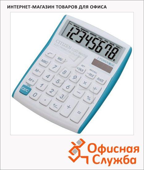 Калькулятор настольный Citizen CDC-80VRDBP голубой, 8 разрядов