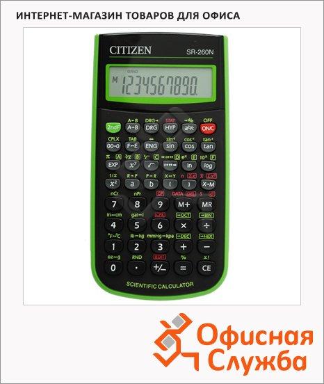 Калькулятор инженерный Citizen SR-260NGR зеленый, 10+2 разрядов