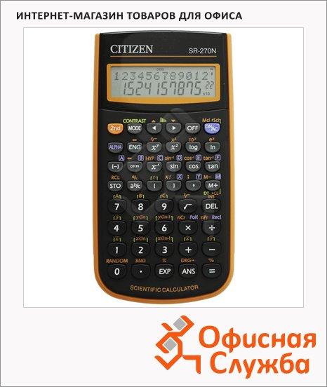 Калькулятор инженерный Citizen SR-270NPU оранжевый, 10+2 разрядов