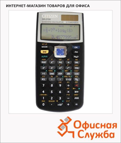 Калькулятор инженерный Citizen SR-270X черный, 10+2 разрядов