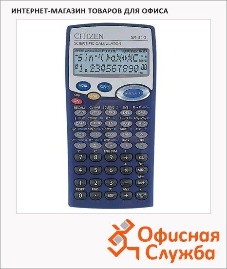 Калькулятор инженерный Citizen SR-310EU синий, 10 разрядов