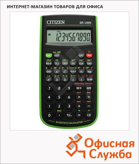 Калькулятор инженерный Citizen SR-135NPU зеленый, 8+2 разрядов