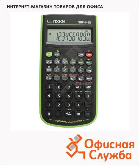 Калькулятор инженерный Citizen SRP-145NPU зеленый, 10 разрядов