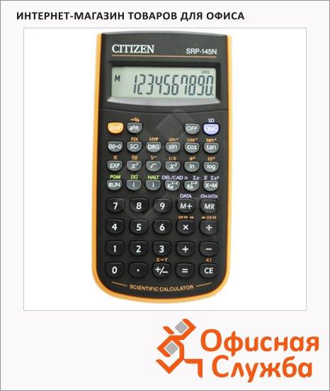 фото: Калькулятор инженерный Citizen SRP-145NPU оранжевый 10 разрядов