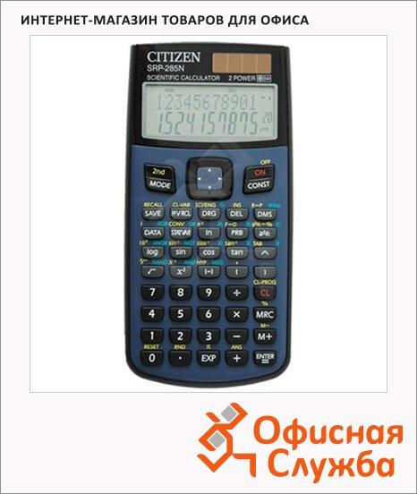 фото: Калькулятор инженерный Citizen SRP-285N синий 10+2 разрядов