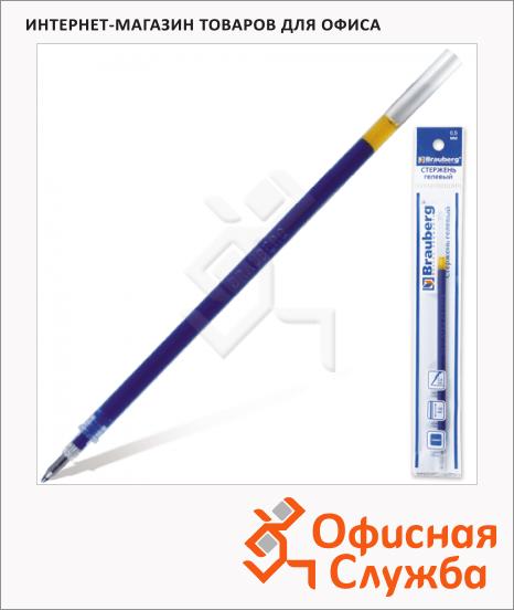 Стержень для гелевой ручки Brauberg синий, евронаконечник, 0.5 мм, 130 мм, 170166