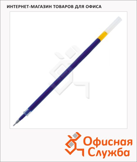 фото: Стержень для гелевой ручки Brauberg синий 0.5 мм, 130 мм, игольчатый наконечник, 170169