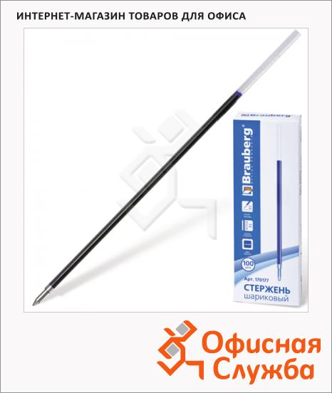 фото: Стержень для шариковой ручки Brauberg синий 0.5 мм, 140 мм