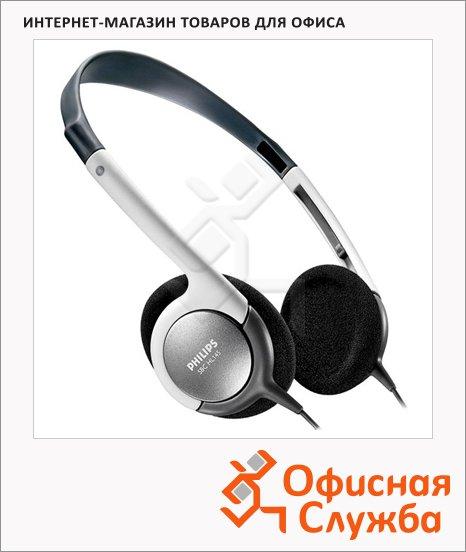 Наушники накладные Philips SBCHL145/10 серые, 18 Гц-20 кГц