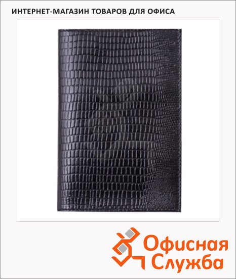Обложка для паспорта Askent Ящерица черная, натуральная кожа