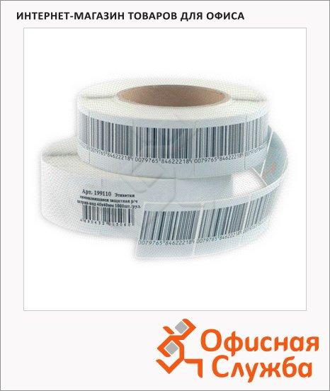 Этикетки защитные радиочастотные 8.2 МГц, 40х40мм, 1000шт, штрих-код