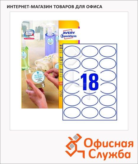 Этикетки удаляемые Avery Zweckform Stick&Lift L6024REV-25, белые, 63.5х42.3мм, 18шт на листе А4, 25 листов, 450шт, для всех видов печати
