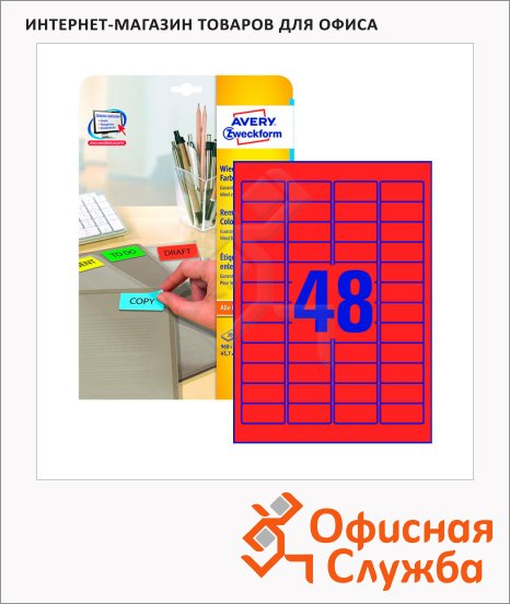 Этикетки удаляемые Avery Zweckform L6038-20, 48шт на листе А4, 20 листов, 960шт, для всех видов печати, красные, 45.7х21.2мм