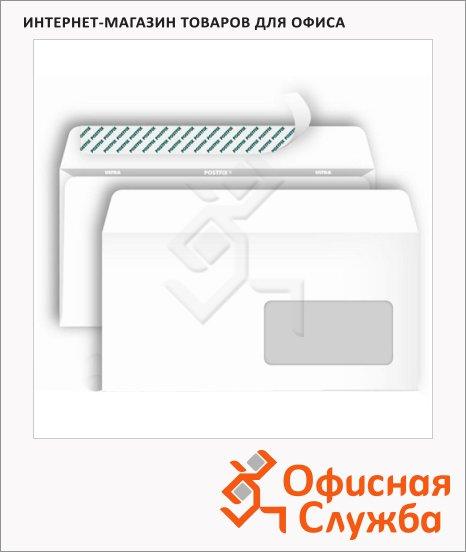 Конверт почтовый Bong Е65 белый, 110х220мм, 80г/м2, 1000шт, стрип, нижнее прав. окно