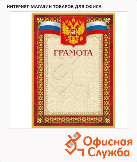 Грамота А4, герб с триколором,  бордовая рамка, 10шт