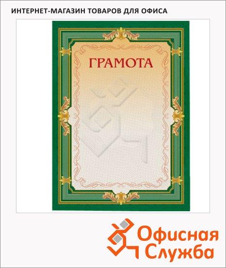 фото: Грамота А4 зеленая рамка, без герба, 10шт