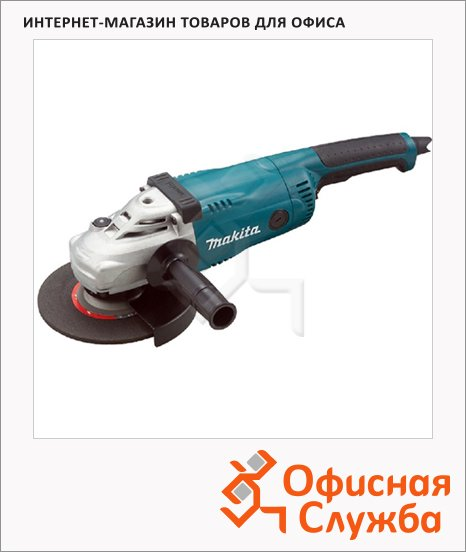 Шлифмашина Makita GA 9020 2200Вт, 6600 об/мин