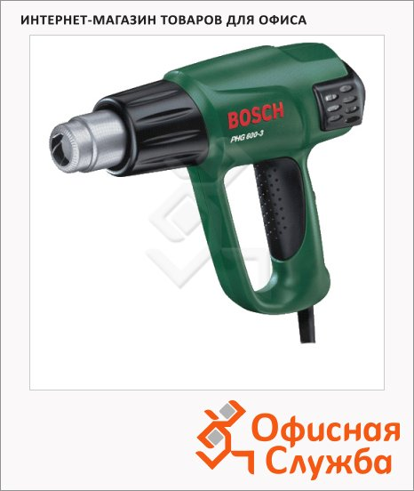 Термопистолет Bosch PHG 600-3 50/400/600 C, 1800Вт
