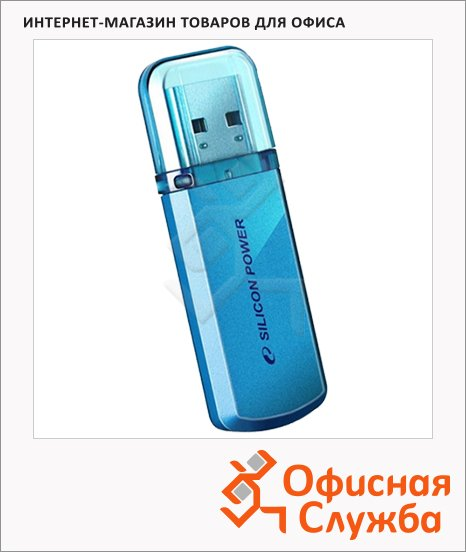 Флеш-накопитель Silicon Power Helios 32Gb, 18/7 мб/с, голубой