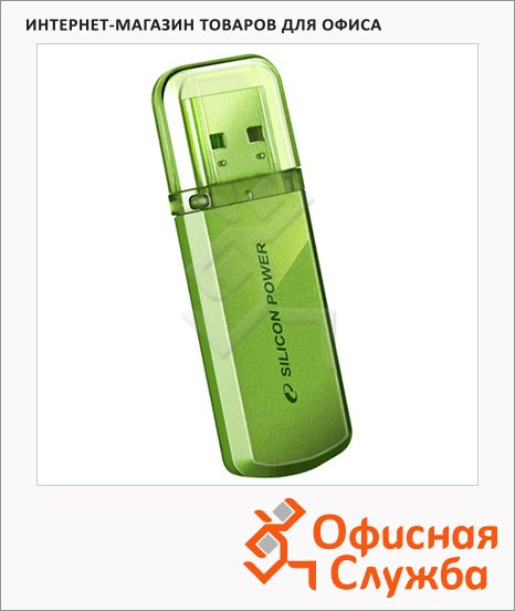 фото: Флеш-накопитель Silicon Power Helios 32Gb 18/7 мб/с, зеленый