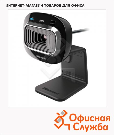 Веб-камера Microsoft LifeCam HD-3000 1.0Мп