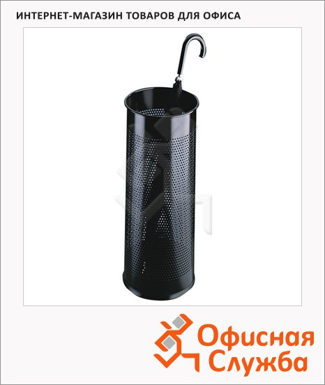 Подставка для зонтов Durable, 28л, черная, 335001/23, 6200х260мм