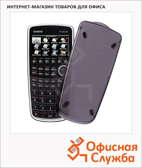 фото: Калькулятор графический Casio FX-CG20-L-EH черный 21 разрядов